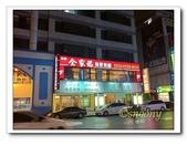 """海鮮:餐廳在2F, 就位在""""乾隆坊""""餐廳的樓上!"""