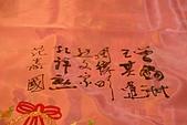 981031臺北市飛盤協會成立大會(張文崧攝):20091031_北市飛協成立_0010.JPG