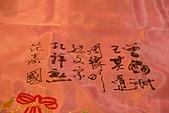 981031臺北市飛盤協會成立大會(張文崧攝):20091031_北市飛協成立_0011.JPG