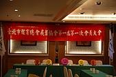981031臺北市飛盤協會成立大會(張文崧攝):20091031_北市飛協成立_0016.JPG