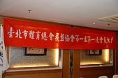 981031臺北市飛盤協會成立大會(張文崧攝):20091031_北市飛協成立_0020.JPG