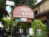 巴里島七日自由行:外帶現做pizza