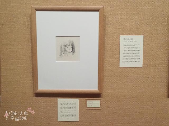 CHIHIRO MUSEUM 知弘美術館 (30).jpg - 長野安曇野。安曇野ちひろ美術館