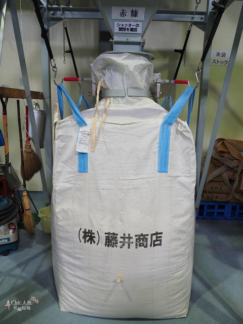 大雪溪酒藏 (24).jpg - 長野安曇野。酒蔵大雪渓酒造