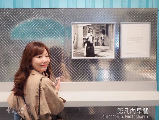 Tiffany Cat Street Cafe東京店 (95).JPG - 東京。Tiffany Cat Street Cafe 20190419 new open