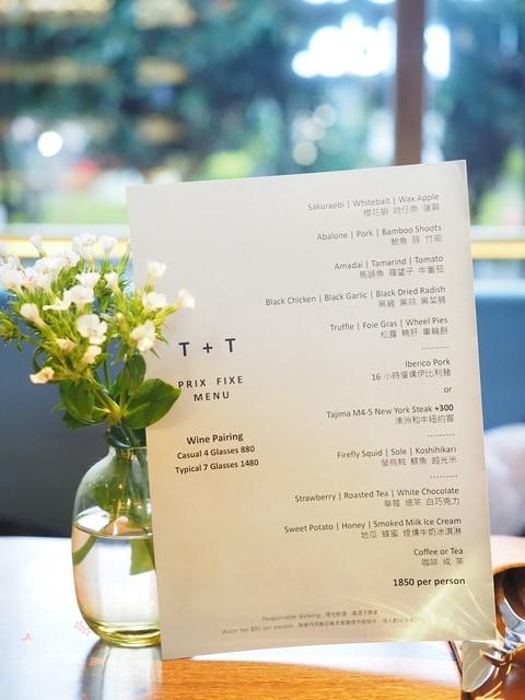 T+T 2020 SS Menu (1).jpg - 台北餐酒館。T+T 2020 SS Menu (T+T 八回目)