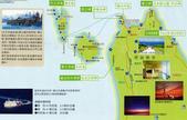 """北海道道北。""""日本最北""""們:北海道-稚內 (7).jpg"""