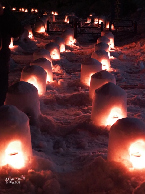 湯西川溫泉mini雪屋祭-日本夜景遺產  (55).jpg - 日光奧奧女子旅。湯西川溫泉かまくら祭り