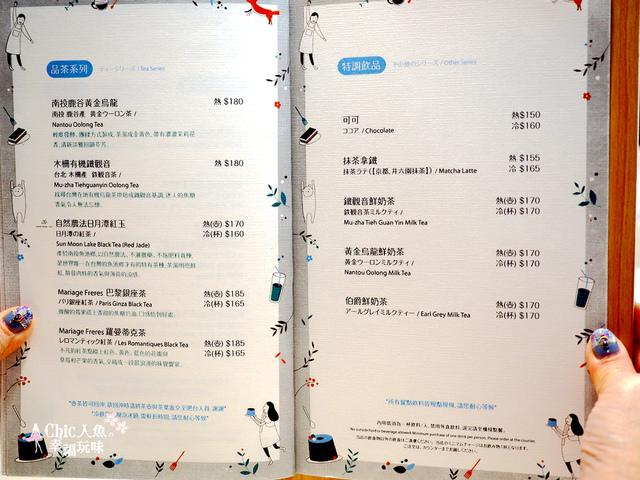 赤峰街蜜菓拾伍手感烘焙 (22).jpg - 台北甜點。蜜菓拾伍手感烘焙-赤峰街Cafe