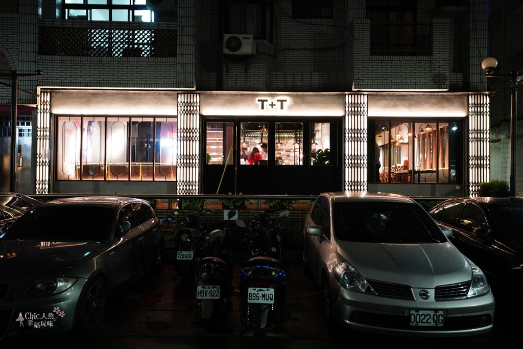 空間設計。T+T餐廳by FERRI DESIGN:T+T (17).jpg