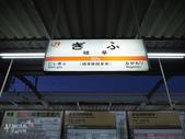 JR東海PASS。阿爾卑斯.高山.松本周遊券:JR東海-阿爾卑斯高山松本周遊券 (12).jpg