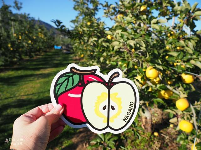 長野松川市東印平林農園採蘋果體驗 (105).jpg - 長野安曇野。東印平林農園蘋果園採蘋果りんご狩り