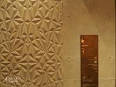 東京。Starbucks Reserve Roasteries目黑-畏研吾:Starbucks Reserve Roastery東京目黑店-畏研吾 (94).jpg