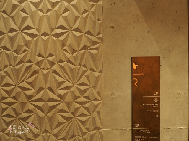 Starbucks Reserve Roastery東京目黑店-畏研吾 (94).jpg - 東京。Starbucks Reserve Roasteries目黑-畏研吾
