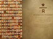 東京。Starbucks Reserve Roasteries目黑-畏研吾:Starbucks Reserve Roastery東京目黑店-畏研吾 (98).jpg
