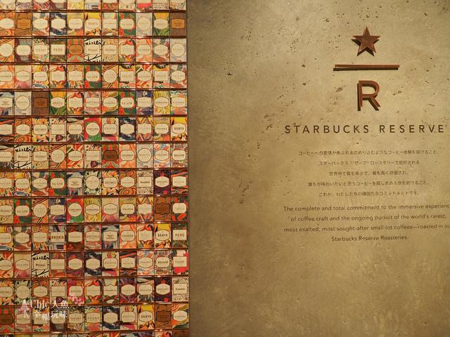 Starbucks Reserve Roastery東京目黑店-畏研吾 (98).jpg - 東京。Starbucks Reserve Roasteries目黑-畏研吾