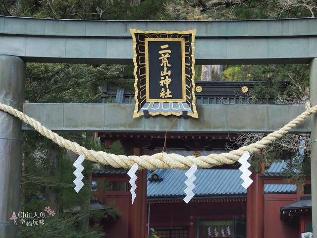 日光-二荒山神社 (30).jpg - 日光旅。日光東照宮
