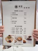 台北甜點。貨室甜品-赤峰街美食:貨室甜品-赤峰街美食 (5).jpg