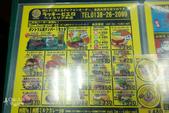 北海道函館。美食。幸運小丑漢堡:函館-LUCKY PIERROT幸運小丑漢堡店 (19).jpg