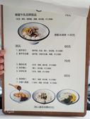 台北甜點。貨室甜品-赤峰街美食:貨室甜品-赤峰街美食 (3).jpg