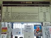 日光奧奧女子旅。奧日光散策SKI:奧日光-湯元溫泉SKI場 (69).jpg