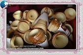 《寶島移動》三峽老街:三峽康喜軒金牛角冰淇淋4.jpg