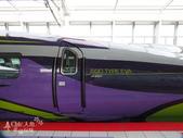 JR西日本。500 TYPE EVA新幹線福音戰士:JR西日本 500 TYPE EVA  (3).JPG