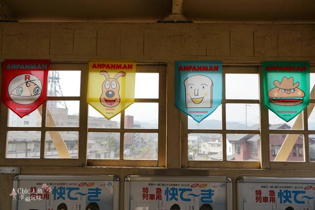 伊予灘旅物語觀光列車 (6).jpg - JR四國。麵包超人列車