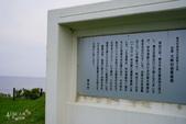 北海道道北。日本最北。宗谷岬:最本最北-北海道宗谷岬 (78).JPG