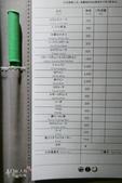 星のや富士VS赤富士:HOSHINOYA FUJI-星野富士ROOM CABIN (106).jpg