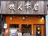 長崎散步BMW女子旅。路面電車 X 旅人茶屋:旅人茶屋-長崎車站 (4).jpg