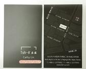 台菜法吃。桌藏 Toh-A (2015.10 New Open) 阿布:桌藏-名片.JPG