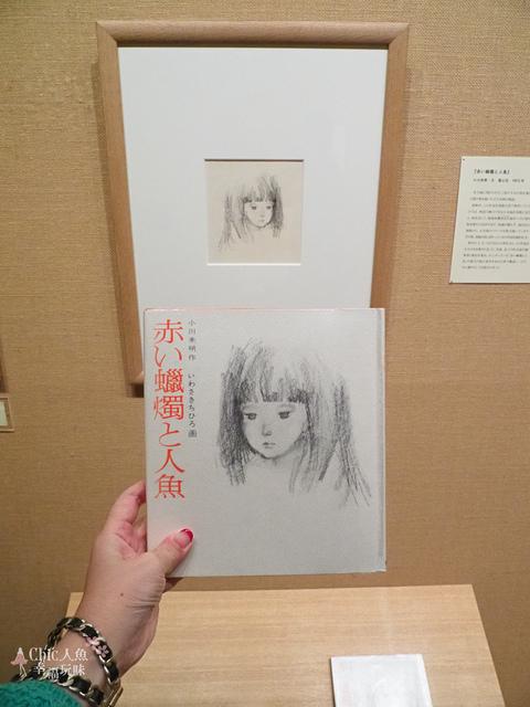 CHIHIRO MUSEUM 知弘美術館 (31).jpg - 長野安曇野。安曇野ちひろ美術館