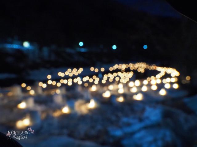 湯西川溫泉mini雪屋祭-日本夜景遺產  (9).jpg - 日光奧奧女子旅。湯西川溫泉かまくら祭り