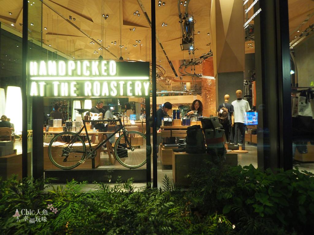 東京。Starbucks Reserve Roasteries目黑-畏研吾:Starbucks Reserve Roastery東京目黑店-畏研吾 (3).jpg