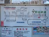 日光奧奧女子旅。湯西川溫泉かまくら祭り:湯西川溫泉車站 (8).jpg