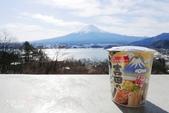 星のや富士VS赤富士:富士山吉田烏龍麵杯麵 (2).jpg