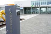 """北海道道北。""""日本最北""""們:日本最北車站-JR稚內車站 (11).JPG"""