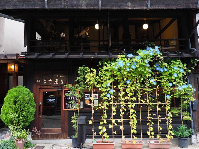 長野縣-奈良井宿 (166).jpg - 長野県。奈良井宿