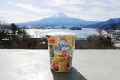 星のや富士VS赤富士:富士山吉田烏龍麵杯麵 (5).jpg