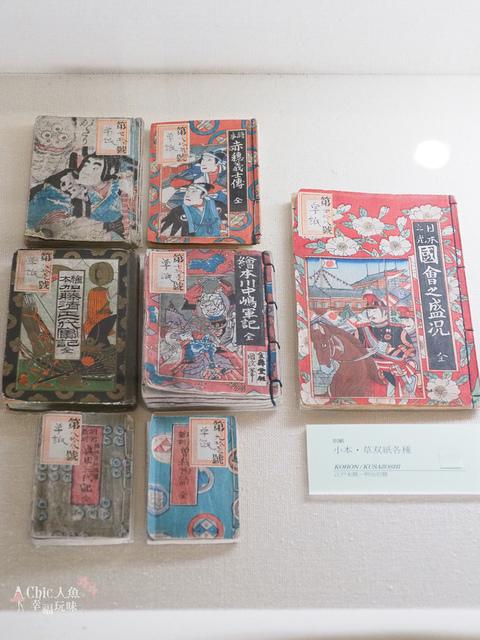 CHIHIRO MUSEUM 知弘美術館 (85).jpg - 長野安曇野。安曇野ちひろ美術館