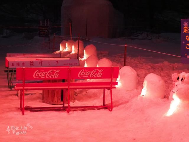 湯西川溫泉mini雪屋祭-日本夜景遺產  (78).jpg - 日光奧奧女子旅。湯西川溫泉かまくら祭り