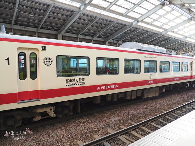 立山-1-電鐵-富山站 (24).jpg - 富山県。立山黑部