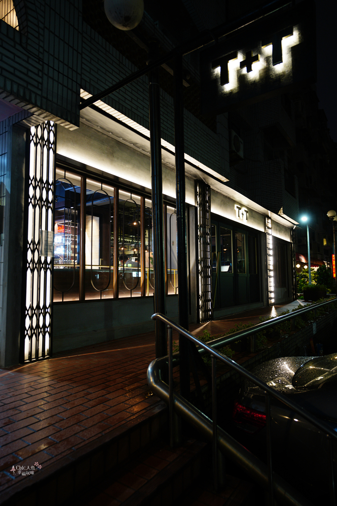 空間設計。T+T餐廳by FERRI DESIGN:T+T (21).jpg
