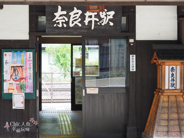 長野縣-奈良井宿 (263).jpg - 長野県。奈良井宿