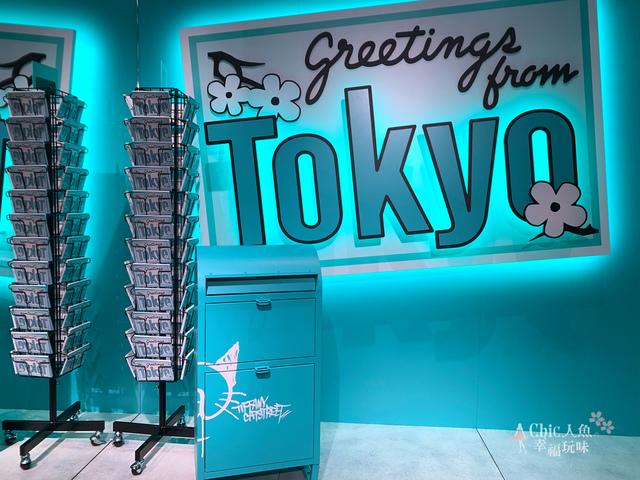 Tiffany Cat Street  Tokyo東京原宿 (1).jpg - 東京。Tiffany Cat Street Cafe 20190419 new open