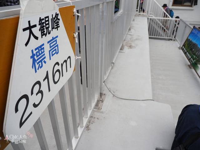 立山-5-前往大觀峰 (31).jpg - 富山県。立山黑部