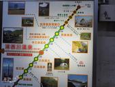 日光奧奧女子旅。湯西川溫泉かまくら祭り:湯西川溫泉車站 (16).jpg
