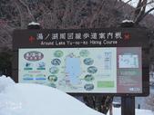日光奧奧女子旅。奧日光散策SKI:奧日光-湯元溫泉SKI場 (160).jpg