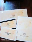 《大阪HOTEL》大阪帝國飯店(食&宿):大阪帝國飯店-Room (22).jpg